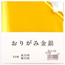 Or et argent japonais origami papier