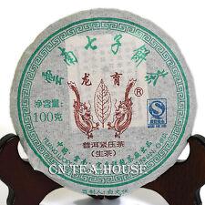 100g 2006 Yunnan Aged Lucky Dragon puer pu'er Puerh Tea Raw Small Fitness Cake