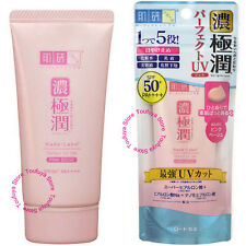 New Rohto HadaLabo BB Sunscreen 5in1 Perfect UV Gel Gokujyun SPF50+ PA++++ 50g