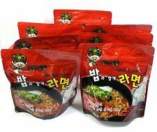 Outdoor Sports Emergency Ramen /w Rice Food Meal Field Combat C Ration MRE 7pack