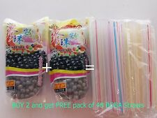 1 BOBA Black Tapioca Pearl Bubble~ Must Buy 2 get 1 pack of 50pc BOBA STRAW FREE