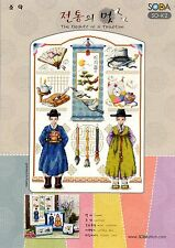 """Korean Traditional - Man"" Cross stitch pattern book. Big Chart. SODA SO-K2"