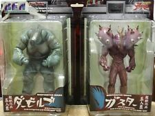 Max Factory Bio Fighter Wars GUYVER BFW 03 SET Derzerb & Gaster