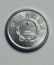 1983 CHINA (PRC) Aluminum Coin - 1 Fen - BU gem UNC mint lustre - 17mm