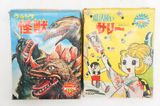 Japqanese KARUTA Cards ULTRAMAN MONSTERS & Sally The Witch Set 443e02