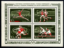 9028-RUSSIA 1974 MOSCOW OLYMPICS BLOCK s/s **MNH