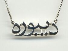 Sterling SILVER Personalised ARABIC Name Necklace ANY NAME of your choice