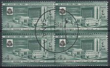 Yémen A.R. 1960 fine used mi.195 Ligue arabe Arab League [g2046]