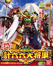 Bandai Keroro Sgt Frog Plamo Collection Model Kit DX05 Keroro Daishogun Set