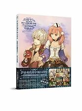Atelier Escha & Logy - Alchemist of the Sky of Dusk Official Visual Artbook