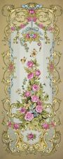 "Dolce Vita Floral Ornament in Cream Gold Thread Portiere Wall Tapestry 28""x68"""