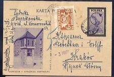 1948 Zywiec Auschwitz Poland Concentration Camp Postcard Postal Stationery Cover