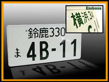 4B11 JDM JAPAN ALUMINUM UNIVERSAL LICENSE PLATE LANCER EVO EVOLUTION X 10 GSR MR