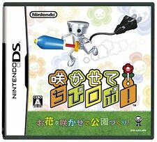 Used Nintendo DS Chibi-Robo: Park Patrol Japan Import (Free Shipping)