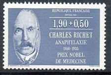 STAMP / TIMBRE FRANCE NEUF N° 2454 ** CELEBRITE / CHARLES RICHET
