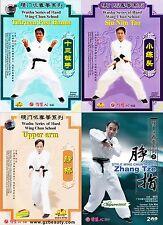 Hard Wing Chun ( Yong Chun Quan ) Kungfu complete Series - Lin Xin 5DVDs