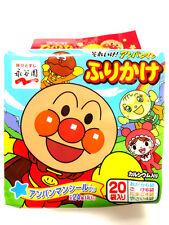 ■NEW Nagatanien Anpanman FURIKAKE Rice Seasoning 20pac 1sticker Bento Japan F/S!