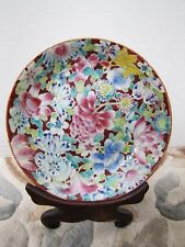 Antique Chinese Qing Dynasty Guangxu 光緒 Thousand Flowers Porcelain Plate.
