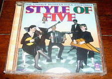 CD: Style of Five - (Self Titled) / Classical Russian Folk Ensemble [NEW SEALED]