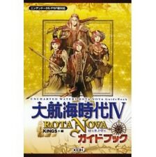 Uncharted Waters IV ROTA NOVA guide book / DS