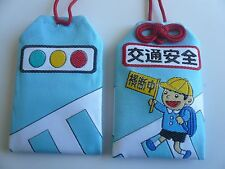 "Japanese Amulet ""KOTSU ANZEN"" Child Safety Omamori good luck charm/Made in Japan"