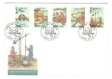 REPUBLIC OF CHINA FDC 1995 ANCIENT SKILLS IRRIGATION COMPLETE SET CHINA STAMPS