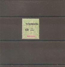 TIMBRE TCH'ONG K'ING N°35 NEUF* MH CHINE CHINA ¤¤¤ TCHONGKING VIETNAM