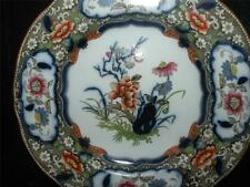 ANTIQUE ENGLISH TRANSFERWARE IRONSTONE SOUP PLATE MINTON & HOLLINS JAPANESE