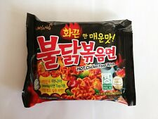 1Pack Samyang Hot Spicy Chicken Noodles Ramen Fire Ramyun Korean Noodle USA