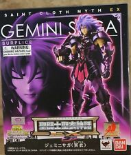 Bandai Saint Seiya Myth Cloth EX Hades Gemini Saga Action Figure