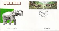 China 1995-11 China and Thailand Relationship (design A) FDC