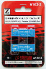 Rokuhan A102-2 Z Scale U47A Container Nippon Express (ECOLINER Blue) 2 pcs