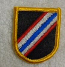 ARMY PATCH, AIRBORNE BERET FLASH, SPECIAL FORCES DET THAILAND, formerly 46th SF