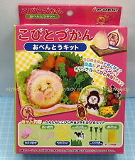 Kobito Children Zukan Obento Kit - Re-ment ,h#16