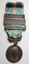 MEDAILLE COLONIALE MADAGASCAR TUNISIE AFRIQUE ORIGINAL Argent FRENCH MEDAL