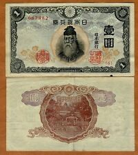 Japan, 1 Yen, Nd (1943), P-49a, Wwii, Xf