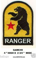 COSPLAY NCR RANGER FALLOUT PATCH - GAME49
