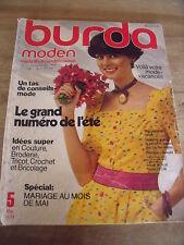 MAGAZINE BURDA MODEN VINTAGE SPECIAL MARIAGE MODE VACANCES   05 / 1979