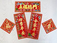 8 MIX HAPPY LUCKY RED PAPER BANNER CHINESE NEW YEAR BIRTHDAY WEDDING PARTY DECO