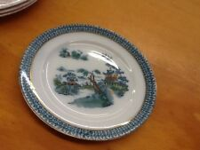 Pekin-Salad Plate-8 In Round-Oriental Motif-Royal-Wood & Sons-England-Porcelain-