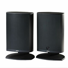 Jamo P345 Active Satellite Speakers (Pair) - Black