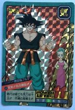 Dragon ball Z Super battle Power Level Prism 628