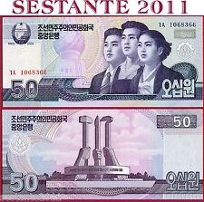 KOREA   COREA  -  50 WON  2002 (2009)   -  P 60 -  FDS / UNC