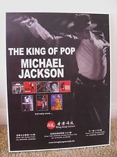 "MICHAEL JACKSON ""KING OF POP"" HONGKONG PROMO COUNTER DISPLAY-MJ Dancing & Albums"