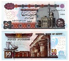 Egypt 2013 Uncirculated 50 Pounds Note