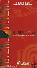Airline Timetable - Air China - Summer Autumn 04
