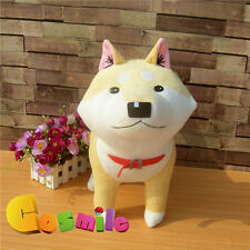 Lovely Muuuuuuuco Itoshi no Muco Doge Cosplay Doll Toy Plush Gift Sa