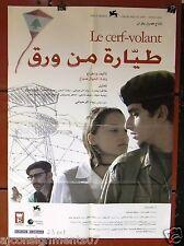 The Kite Le Cerf-Volant طيارة من ورق Zaid Rahbani Arabic Lebanese Film Poster 03