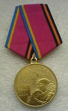 60 years of Ukraine's liberation from Nazi invaders  Ukrainian Military medal
