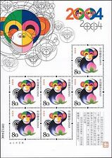 China 2004-1 Lunar Year of Monkey small pane MNH
